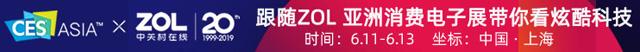 吉林快三CES Asia展台直击:Bose新汽车音响系统惊艳亮相