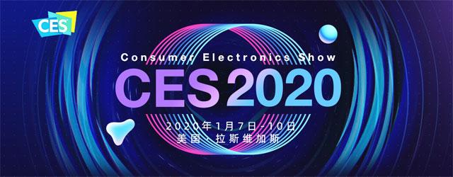 「在家怎么能赚钱」CES2020第二日展台回顾 当科技变为艺术