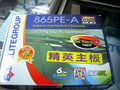 精英865PE-A