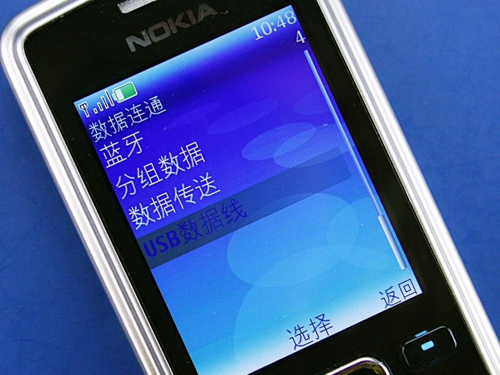 2014诺基亚新机发布_【高清图】 诺基亚(nokia)6300ui界面 图27