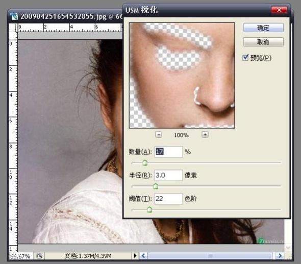 【高清图】 photoshop超级详细给人物磨皮教程图1