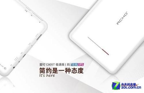 独家私模设计 白色爱可C905t美图赏析