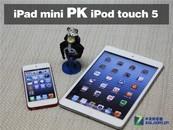 iPad mini�Ա�iPod touch 5����ͼ��