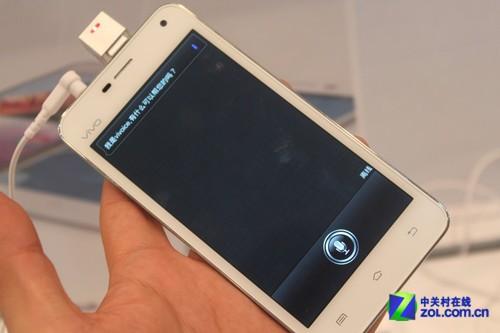 6.55mm全球最薄 vivo X1在京正式发布