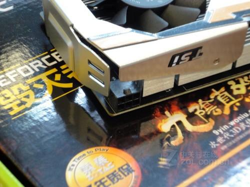 全金属涡轮散热器 索泰GTX650仅售799元