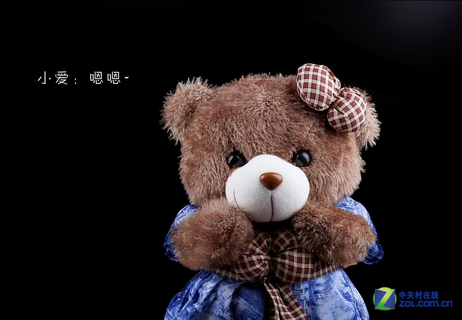 漫步者可爱小熊告诉你