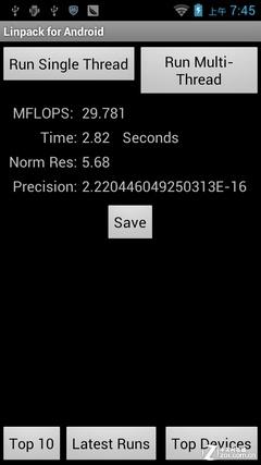 799元双核5英寸屏+800W拍照 智簿大K评测