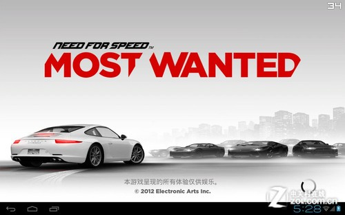 Need for speed. Most wanted.