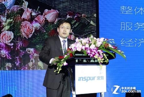 浪潮王恩东:行业化应用成就大数据发展