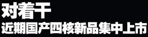 超酷迷彩配色 索尼NWZ-W262亚马逊409元