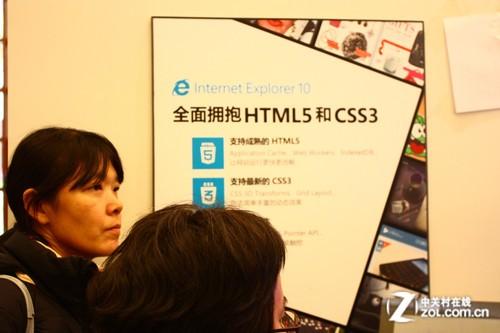 TechEd 2012:微软全明星阵容之IE10