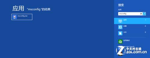 win8大百科27