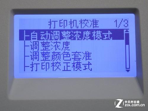 35页黑彩同速 LED打印机C831dn首测