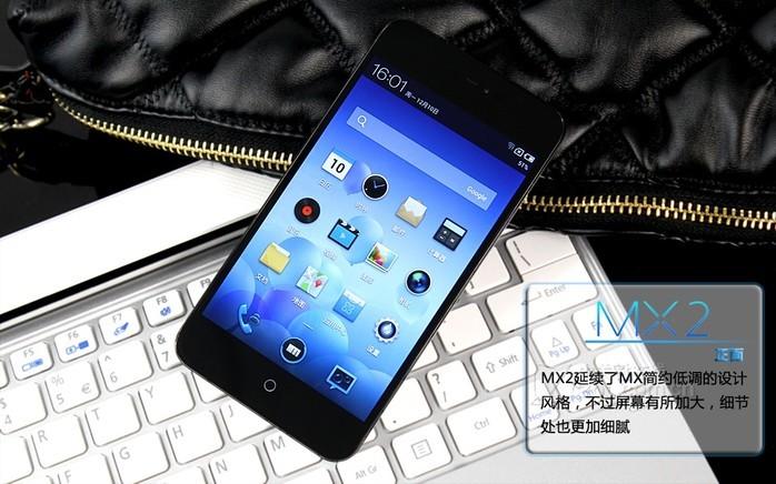 魅族mx2手机信号_【魅族MX2 32GB】报价_参数_图片_论坛_MEIZU MX2(32GB)魅族手机报价 ...