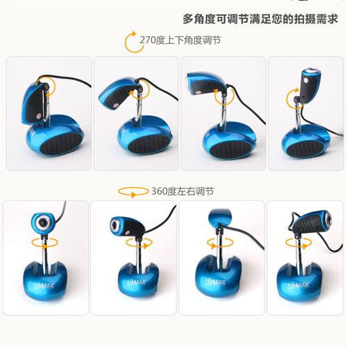 蓝色妖姬S11摄像头,防偷窥机器人