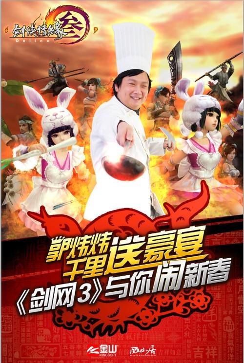 《剑网3》全新格斗神兵首曝  隐藏关卡揭秘