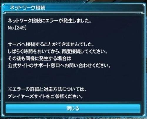 工作室肆虐日网游 《梦幻之星OL2》封大陆IP