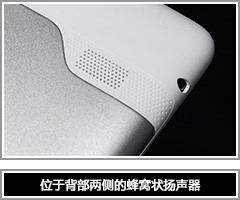 脚踏实地 华为 MediaPad 10 Link评测
