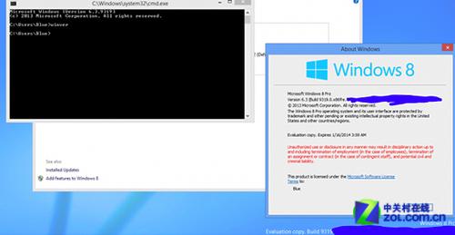 Windows 9截图首度曝光 内核升至6.3