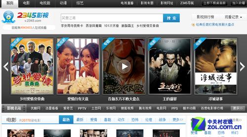 浏览器下载的电影网站源码(uc浏览起器下载最新版) (https://www.oilcn.net.cn/) 综合教程 第2张
