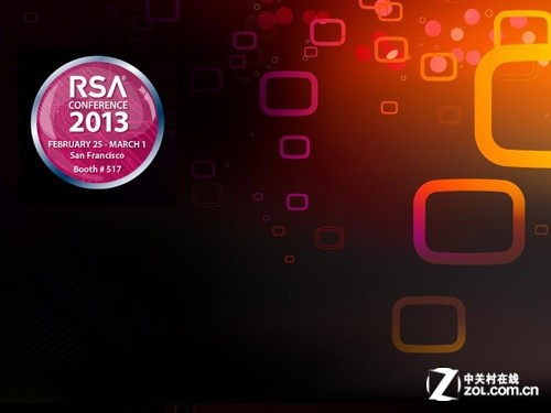 RSA2013:供应商需要新安全漏洞处理标准