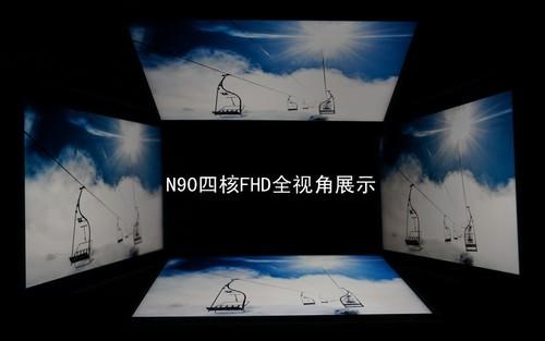 9.7英寸视网膜屏原道N90四核FHD显示对比详测