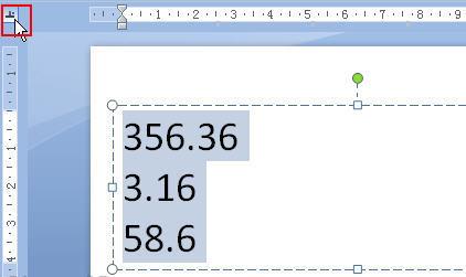 Powerpoint技巧分享:快速对齐小数点