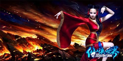 《仙侠世界》代言人定戚薇 4月19日开启内测