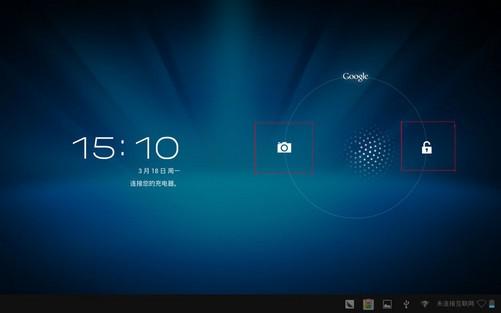 平板电脑 正文         开机锁屏界面上相比安卓4.图片