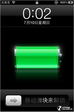 彻底摆脱白苹果iPhone3GS详细解锁教程
