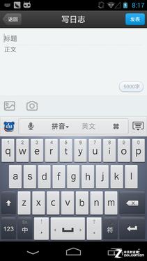 手机QQ空间打不开?手机QQ空间使用教程