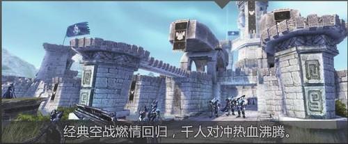 永恒之塔4.0全区更新 新服预创建开启