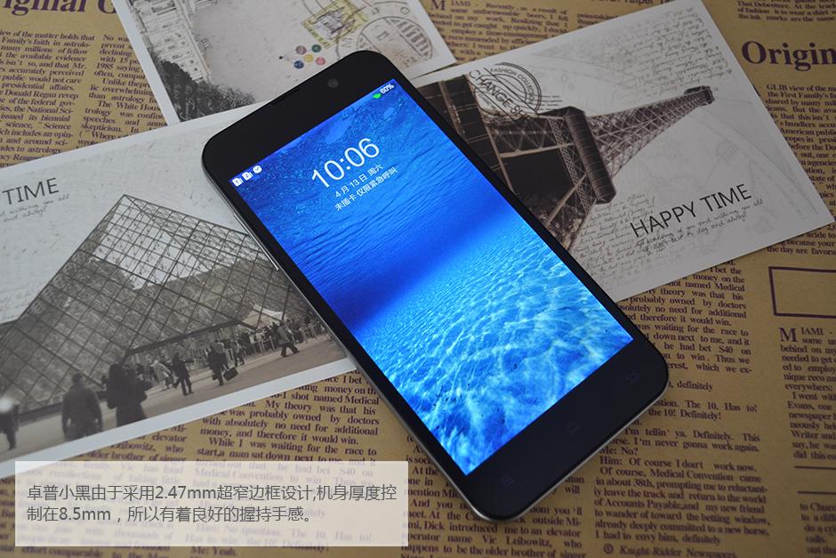 卓普小黑c2开箱图-第2页-广州站