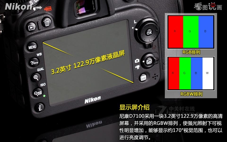 尼康d7100数码相机评测图解(11/50)