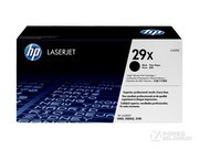 HP 29X(C4129X)办公耗材专营 签约VIP经销商全国货到付款,带票含税,免运费,送豪礼!