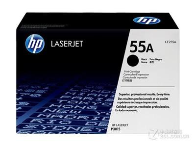 HP 55A(CE255A)
