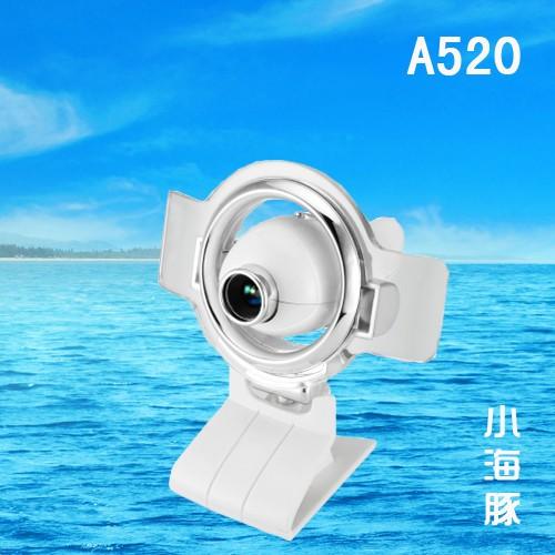 蓝色妖姬A520摄像头,聪明可爱的小海豚