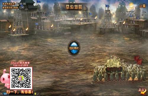 《三国演义》双线70服4月17日火爆开启