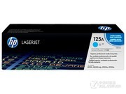 HP 125A(CB541A)办公耗材专营 签约VIP经销商全国货到付款,带票含税,免运费,送豪礼!