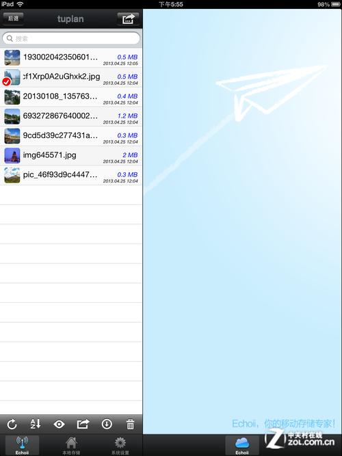十大优势功能 Echoii Q510手机云盘评测