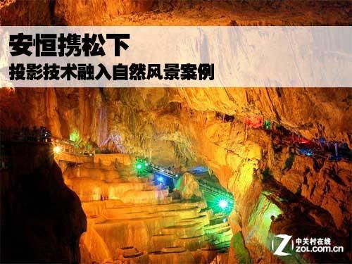 http://72design.cn/kunmingxinwen/50323.html