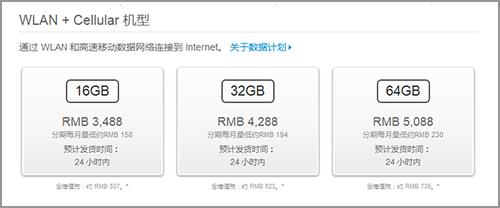 编辑体验 电信3G搭配iPad mini国行版