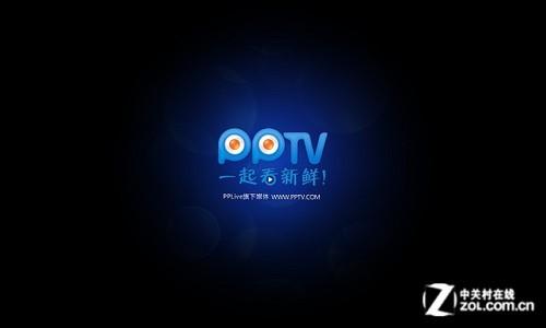 又见收购:搜狐视频斥资6亿美元收购PPTV