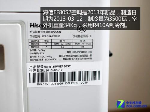 5p空调3299元_海信 kfr-35gw