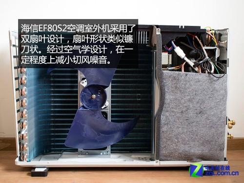 全面拆解 海信1.5p直流变频空调3299元