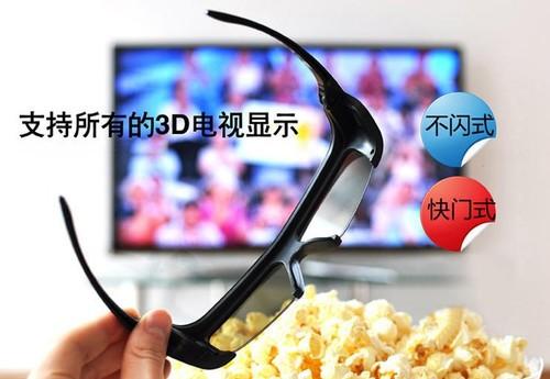 3D也疯狂!杰科3D蓝光播放机599疯抢!