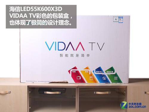 多张高清图曝光 海信VIDAA TV开箱图赏