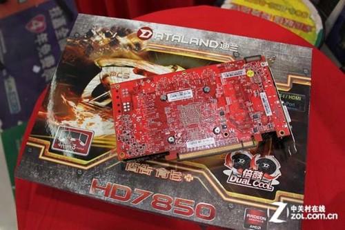升级BIOS保持原价迪兰非公HD7850售1249