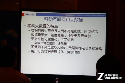 人人网陈继东:Hadoop实战移动互联网