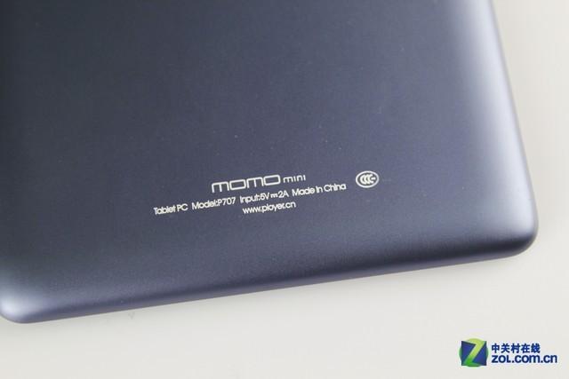 7.9吋新宠 普耐尔MOMO Mini新品赏析